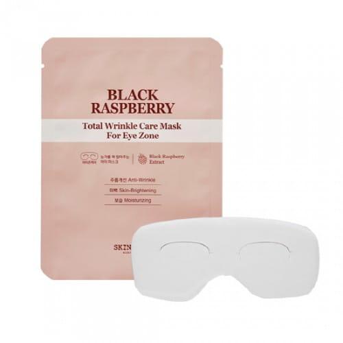 Гидрогелевая маска для кожи век с экстрактом черной малины Skinfood Black raspberry total wrinkle care mask for eye zone. 1ea