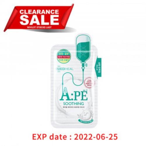 ETUDE HOUSE AC Clinic Intense Mask 1ea