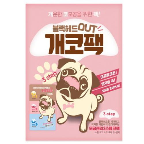 SCINIC DOG Nose pore 3-step pack
