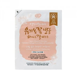 whamisa Organic Flowers & Aloe Vera Fermented Hydrogel Facial Mask with lactobacillus