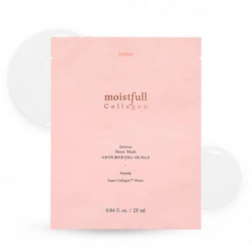 Увлажняющая тканевая маска с гиалуроновой кислотой Dermal Hyaluronate collagen essence mask 23g