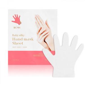 HOLIKAHOLIKA Baby Silky Hand Mask Sheet 15ml