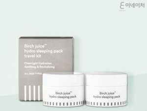 ENATURE Birch juice hydro sleeping pack travel kit 18ml*2