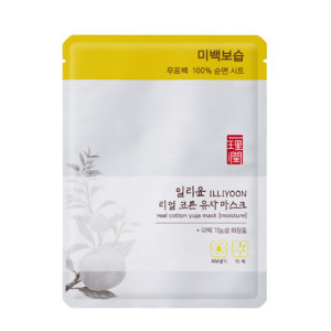 ILLI Real cotton yuja mask (Moisture)