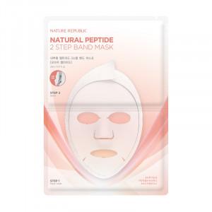 NATURE REPUBLIC Natural Peptide 2 Step Band Mask (Omija peptide) 25ml