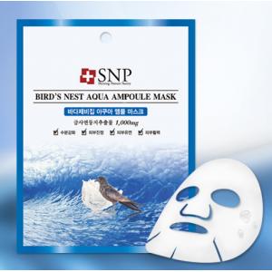 Маска с экстрактом ласточкиного гнезда SNP Bird& Nest aqua ampoule mask 25ml*10шт