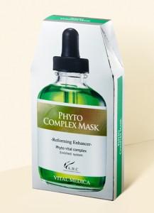 AHC Phyto Complex Mask 5pcs