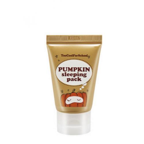 Ночная маска с экстрактом тыквы Too Cool for school pumpkin sleeping pack mini 30ml