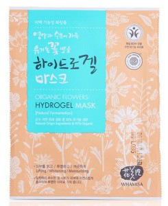 [Black Friday] whamisa Organic Flowers & Aloe Vera Fermented Hydrogel Facial Mask with lactobacillus