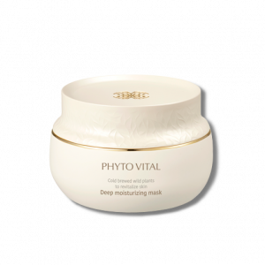 OHUI Phyto Vital Deep Moisturizing Mask 100ml