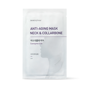 INNISFREE Anti-Aging Mask Neck & Collarbone