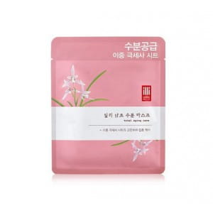 ILLI Orchid moisturizing mask30ml