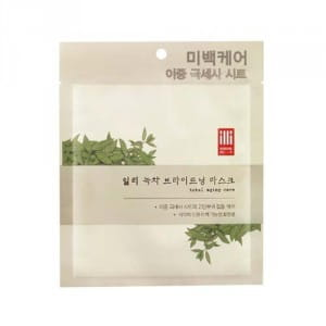 Маска для лица с зеленым чаем ILLI Green Tean Brightening Mask 30ml
