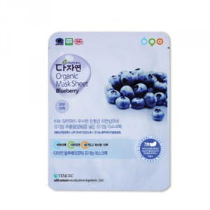 Питательная маска для лица с черникой Allnature Organic Mask Sheet Blueberry 25ml