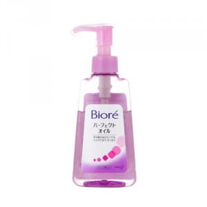 Biore Deep Cleansing Oil 150ml