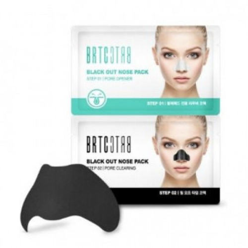 BRTC Black Out nose pack (1sheet)