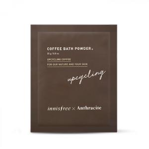INNISFREE Coffee Bath Powder 25g