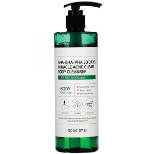 BEYOND Butterful Body Wash 450ml