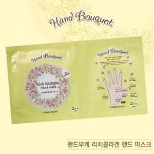 Маска для рук с коллагеном Etude House Hand Bouguet Rich collagen Hand mask