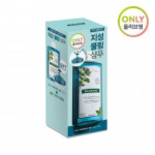 Шампунь для волос Skinfood Argan oil silk plus shampoo 500ml