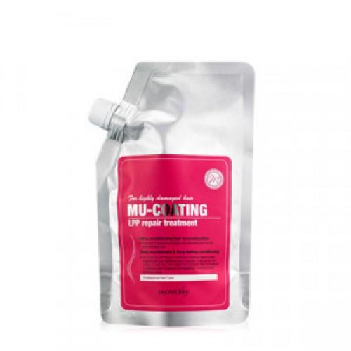 Восстанавливающий бальзам для волос с эффектом ламинирования Secret Key Mu-coating LPP repair treatment 480g