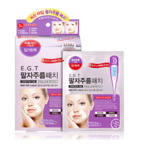 MEDIHEAL E.G.T Smile Line Patch 1box(5pcs)
