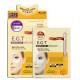 Гелевые патчи под глаза Mediheal E.G.T essence gel eyefill patch 1box (5pcs)
