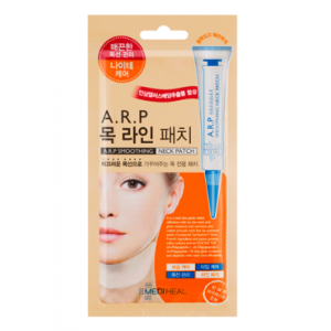 Mediheal ARP Smoothing Neck Patch 1box(4pcs)
