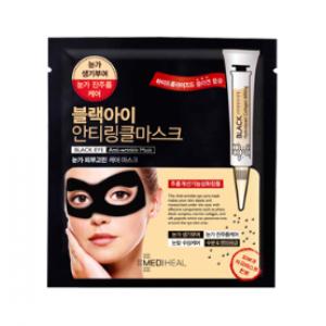 MEDIHEAL Black Eye Anti-Wrinkle Mask (10ml*3pcs)