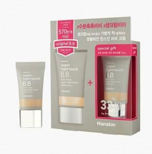 HANSKIN Super Light Touch BB SPF30 PA++ 30g special gift