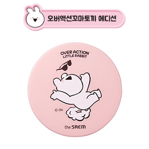 THE SAEM (Over Action Little Rabbit Edition)Saemmul Perfect Pore powder 15g