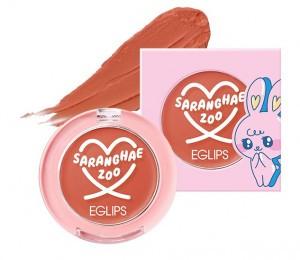 EGLIPS Saranghae - zoo Cotton Candy Blusher 2.2g