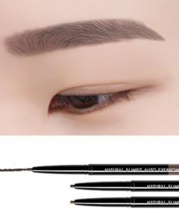 EGLIPS Natural Slimfit Auto Eye Brow 0.08g