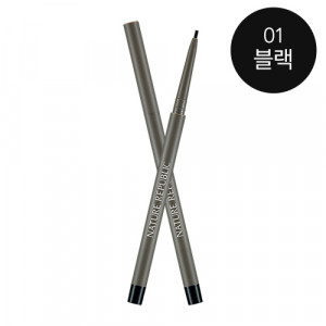 NATURE REPUBLIC Micro Slim Fit Eyeliner
