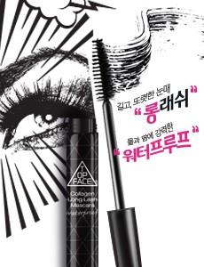 ARRA TOP FACE Collagen Long Lash Mascara Waterproof 10ml