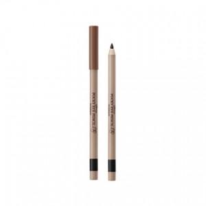 SKINFOOD Choco Pocky Eye pencil 0.5g