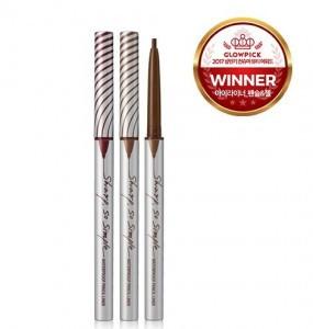 CLIO Sharp So Simple Waterproof Pencil Liner 0.14g