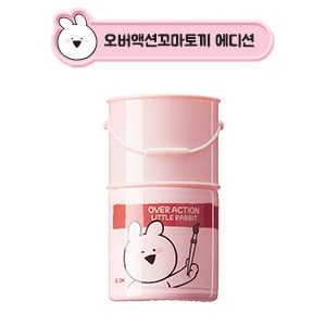 THE SAEM (Over Action Little Rabbit Edition) Lip Paint 6.5ml
