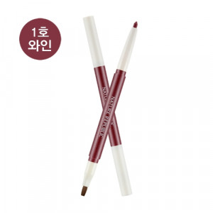 NATURE REPUBLIC By Flower Auto Lip Liner 0.2g