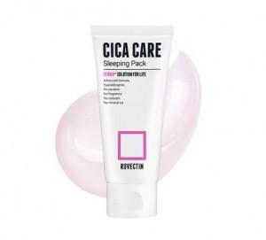 Увлажняющая сыворотка с гиалуроновой кислотой It's Skin Hyaluronic Acid Moisture Serum 40ml