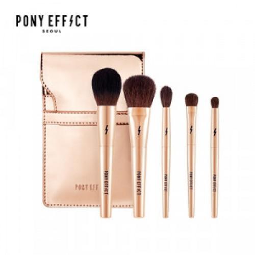Набор кистей PONY EFFECT Mini Makeup Brush Set