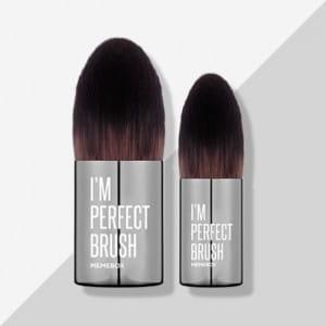 Удобная кисть для макияжа MERRYSHOP I'M Perfect Brush