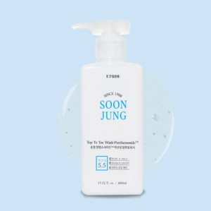 SHISEIDO Perfect Liquid 230ml