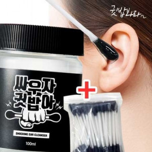 LABELYOUNG Shocking ear cleansing 100ml +Gift